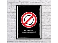 купить Постер Monza цена, отзывы