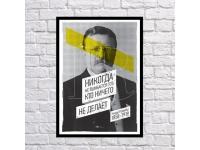 купить Постер Теодор Рузвельт  цена, отзывы