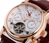 купить Мужские классические часы Orkina Kapital цена, отзывы