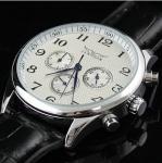 купить Мужские классические часы Jaragar Elite White цена, отзывы