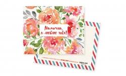 купить Мини открытка мамочка я очень тебя люблю цена, отзывы