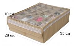 купить Комплект органайзеров из 2 шт с крышкой (Бежевый) цена, отзывы