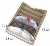 купить Коробочка для бюстиков с крышкой (Бежевый) цена, отзывы