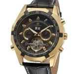 купить Мужские классические часы Forsining Texas Gold цена, отзывы