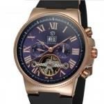 купить Мужские классические часы Forsining Le Colle цена, отзывы
