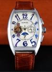 купить Мужские классические часы Fuyate Muller цена, отзывы