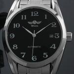 купить Мужские классические часы Winner Handsome цена, отзывы