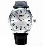 купить Мужские классические часы Winner White цена, отзывы