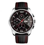купить Мужские классические часы Skmei Spider цена, отзывы