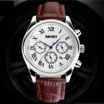 купить Мужские классические часы Skmei Classic цена, отзывы