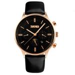 купить Мужские классические часы Skmei Prestige цена, отзывы