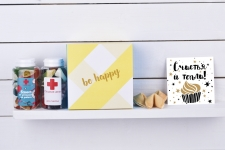 купить Сладкая доза Набор Be Happy цена, отзывы