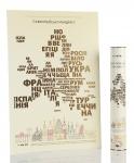 купить Скретч карта Європейські Мандри цена, отзывы