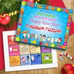 купить Шоколадный набор С Новым годом! (на разных языках) (60г) цена, отзывы