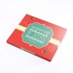 купить Шоколадный набор З Днем Народження XL цена, отзывы