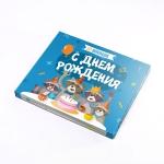 купить Шоколадный набор С Днем Рождения XL цена, отзывы
