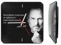 купить Настенные Часы Стив Джобс цена, отзывы