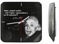 купить Настенные Часы Эйнштейн цена, отзывы
