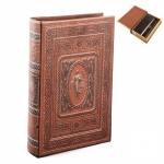 купить Книга сейф Хранитель 26 см цена, отзывы