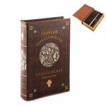 купить Книга сейф Георгий Победоносец 26 см цена, отзывы