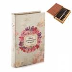 купить Книга сейф Цветы 26 см цена, отзывы