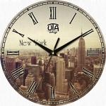 купить Настенные Часы Vintage Нью-Йорк цена, отзывы
