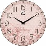 купить Настенные Часы Vintage Нежность цена, отзывы