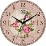 купить Настенные Часы Vintage Эмели (розовые) цена, отзывы