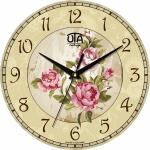 купить Настенные Часы Vintage Эмели (бежевые) цена, отзывы
