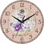 купить Настенные Часы Vintage Проминь (розовые) цена, отзывы