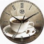 купить Настенные Часы Vintage Чашка Кофе цена, отзывы