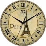 купить Настенные Часы Vintage Париж  цена, отзывы