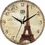 купить Настенные Часы Вид Парижа цена, отзывы