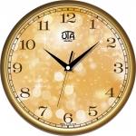 купить Настенные Часы Сlassic Брызги Шампанского цена, отзывы