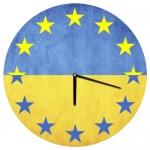 купить Настенные Часы Флаг Украины 36 см цена, отзывы
