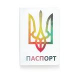 купить Обложка для паспорта Герб цена, отзывы