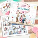 купить Шоколадный набор Солодке кохання (100 г.) цена, отзывы