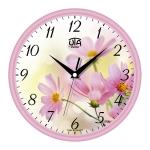 купить Настенные Часы Сlassic цветущие Ромашки Pinck цена, отзывы