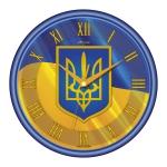 купить Настенные Часы Сlassic Украина Blue цена, отзывы