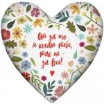 купить Подушка сердце За що я тебе Кохаю цена, отзывы