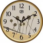 купить Настенные Часы Сlassic Приближение Лета цена, отзывы
