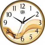 купить Настенные Часы Сlassic Игривая солнечная волна цена, отзывы