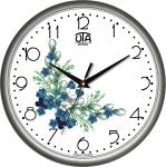 купить Настенные Часы Сlassic Букет незабудок   цена, отзывы