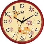 купить Настенные Часы Сlassic Жирафчик Red цена, отзывы