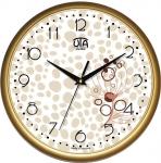 купить Настенные Часы Сlassic Летний грибной Дождь цена, отзывы