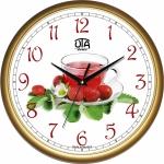 купить Настенные Часы Сlassic Араматный Чай Gold цена, отзывы