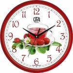 купить Настенные Часы Сlassic Араматный Чай Red цена, отзывы