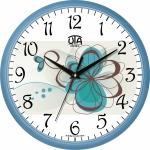 купить Настенные Часы Сlassic Голубой Цветочик цена, отзывы
