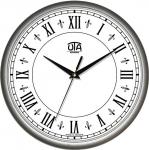 купить Настенные Часы Сlassic Римские Цифры Silver цена, отзывы