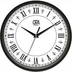 купить Настенные Часы Сlassic Римские Цифры Black цена, отзывы